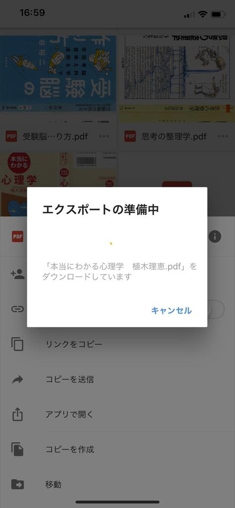 f:id:nabeshima-han:20181207175548j:plain