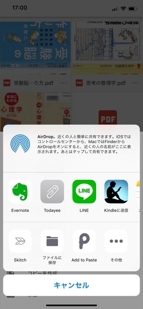 f:id:nabeshima-han:20181207175635j:plain