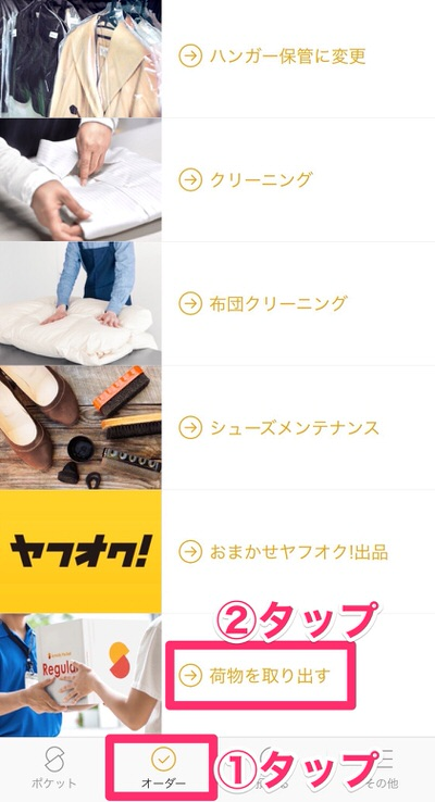 f:id:nabeshima-han:20181210124454j:plain