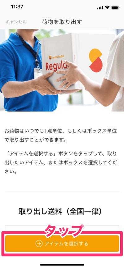 f:id:nabeshima-han:20181210124813j:plain