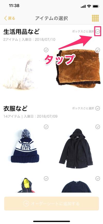 f:id:nabeshima-han:20181210124824j:plain