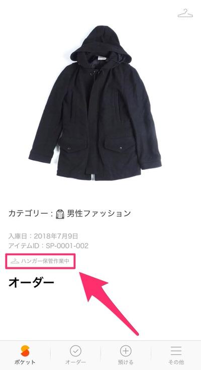 f:id:nabeshima-han:20181218113118j:plain
