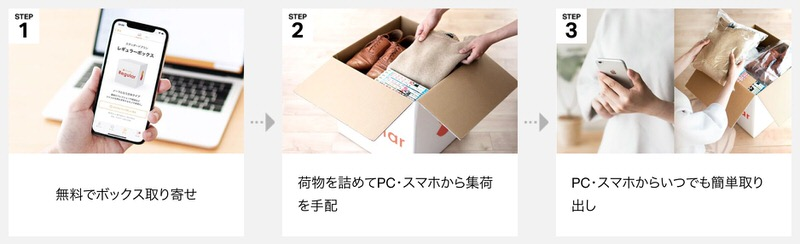 f:id:nabeshima-han:20181224164953j:plain