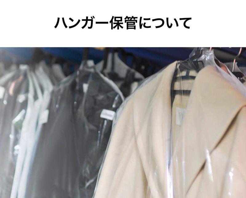 f:id:nabeshima-han:20181224165202j:plain