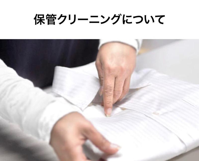 f:id:nabeshima-han:20181224165222j:plain