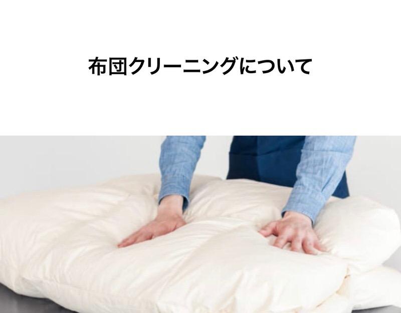 f:id:nabeshima-han:20181224165251j:plain