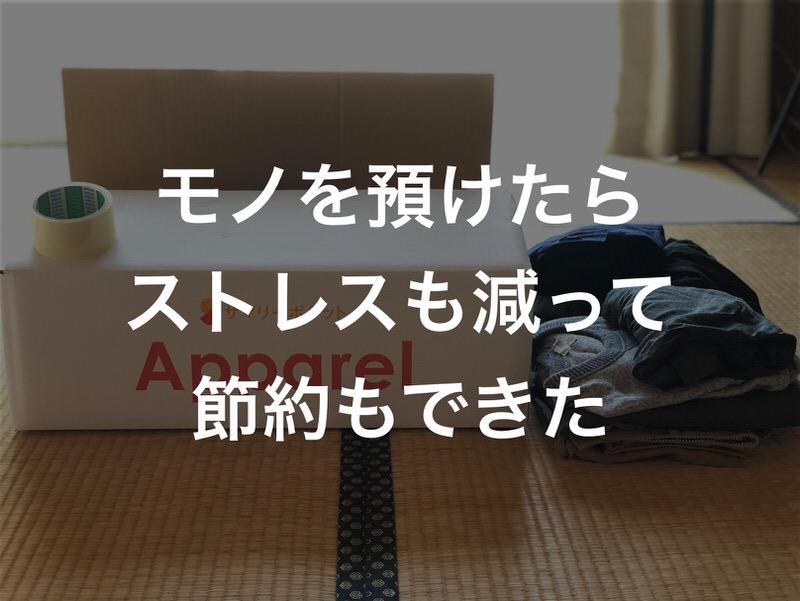 f:id:nabeshima-han:20181224172735j:plain