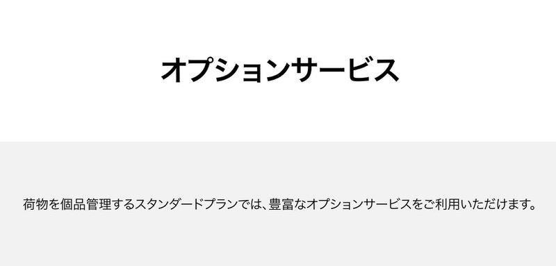 f:id:nabeshima-han:20181225162443j:plain
