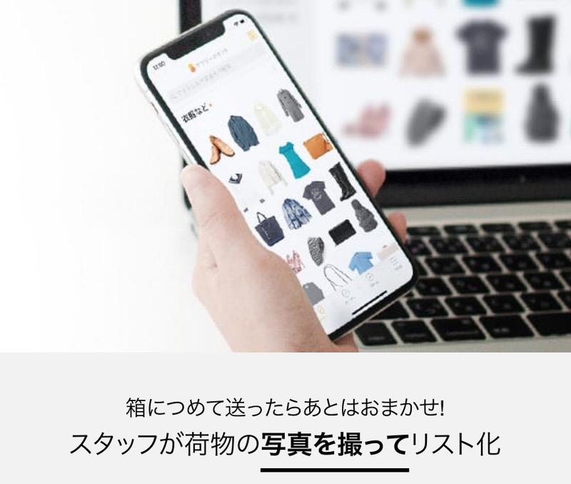 f:id:nabeshima-han:20181225164308j:plain