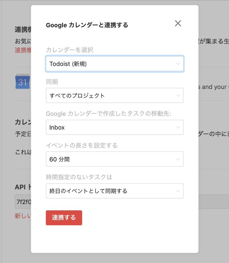 f:id:nabeshima-han:20190207103804j:plain