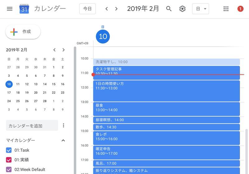 f:id:nabeshima-han:20190210113733j:plain