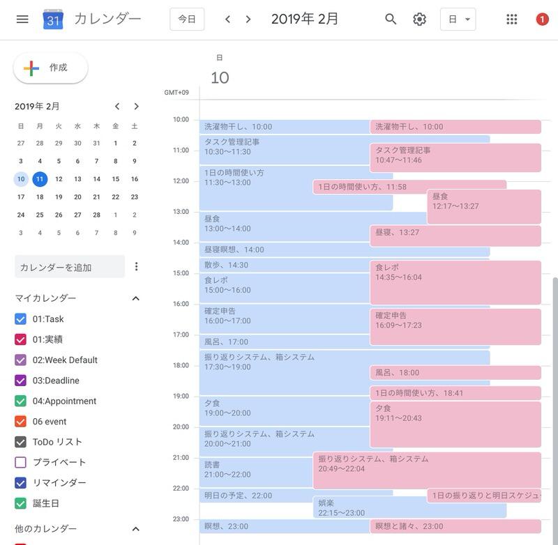 f:id:nabeshima-han:20190211095523j:plain