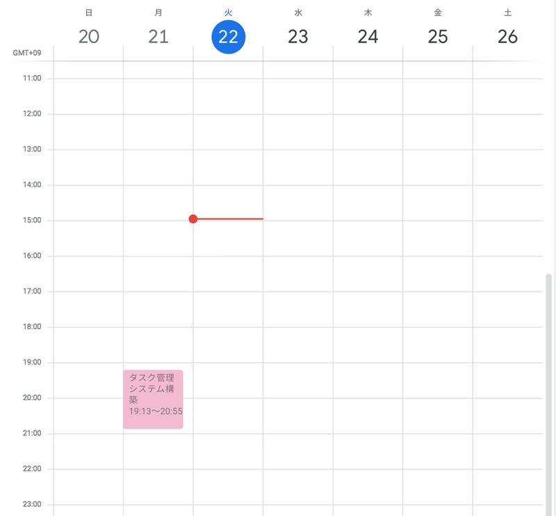 f:id:nabeshima-han:20190211101330j:plain