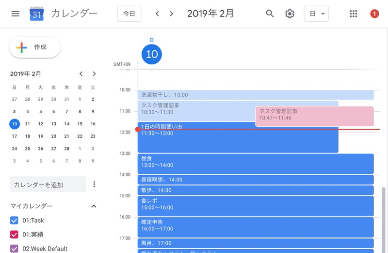 f:id:nabeshima-han:20190212101642j:plain
