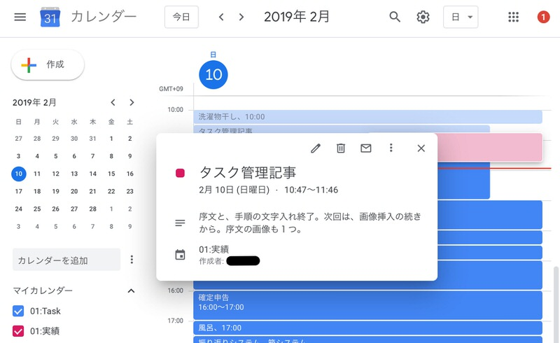 f:id:nabeshima-han:20190212101914j:plain