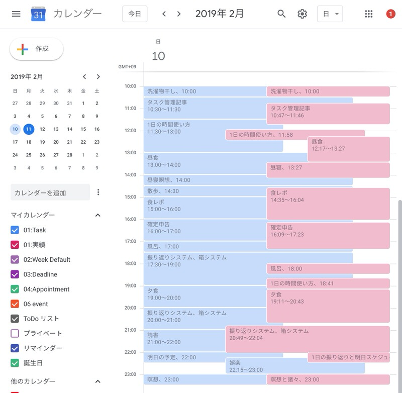 f:id:nabeshima-han:20190212102104j:plain