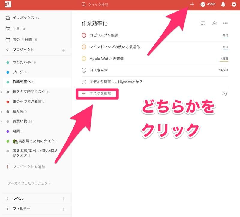 f:id:nabeshima-han:20190227122556j:plain