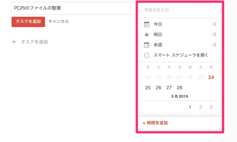 f:id:nabeshima-han:20190227122705j:plain
