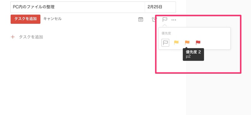 f:id:nabeshima-han:20190227122753j:plain