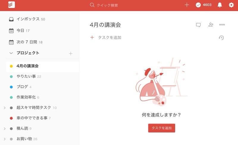 f:id:nabeshima-han:20190227122951j:plain
