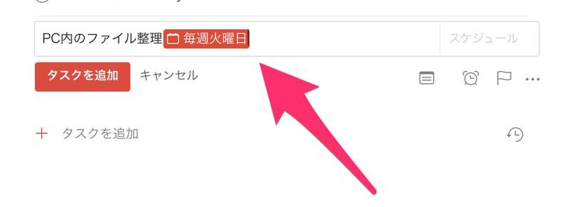f:id:nabeshima-han:20190304120052j:plain