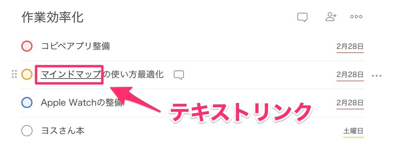 f:id:nabeshima-han:20190304120350j:plain