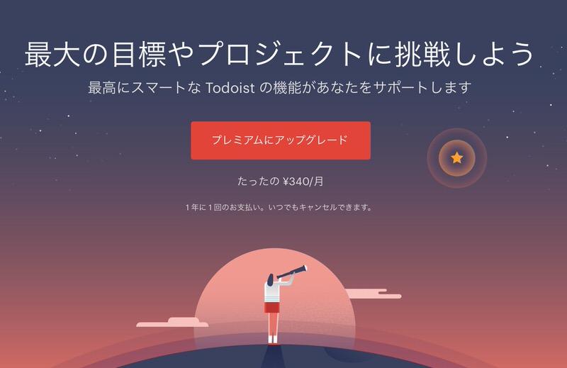 f:id:nabeshima-han:20190304123122j:plain