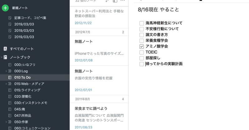 f:id:nabeshima-han:20190304134249j:plain
