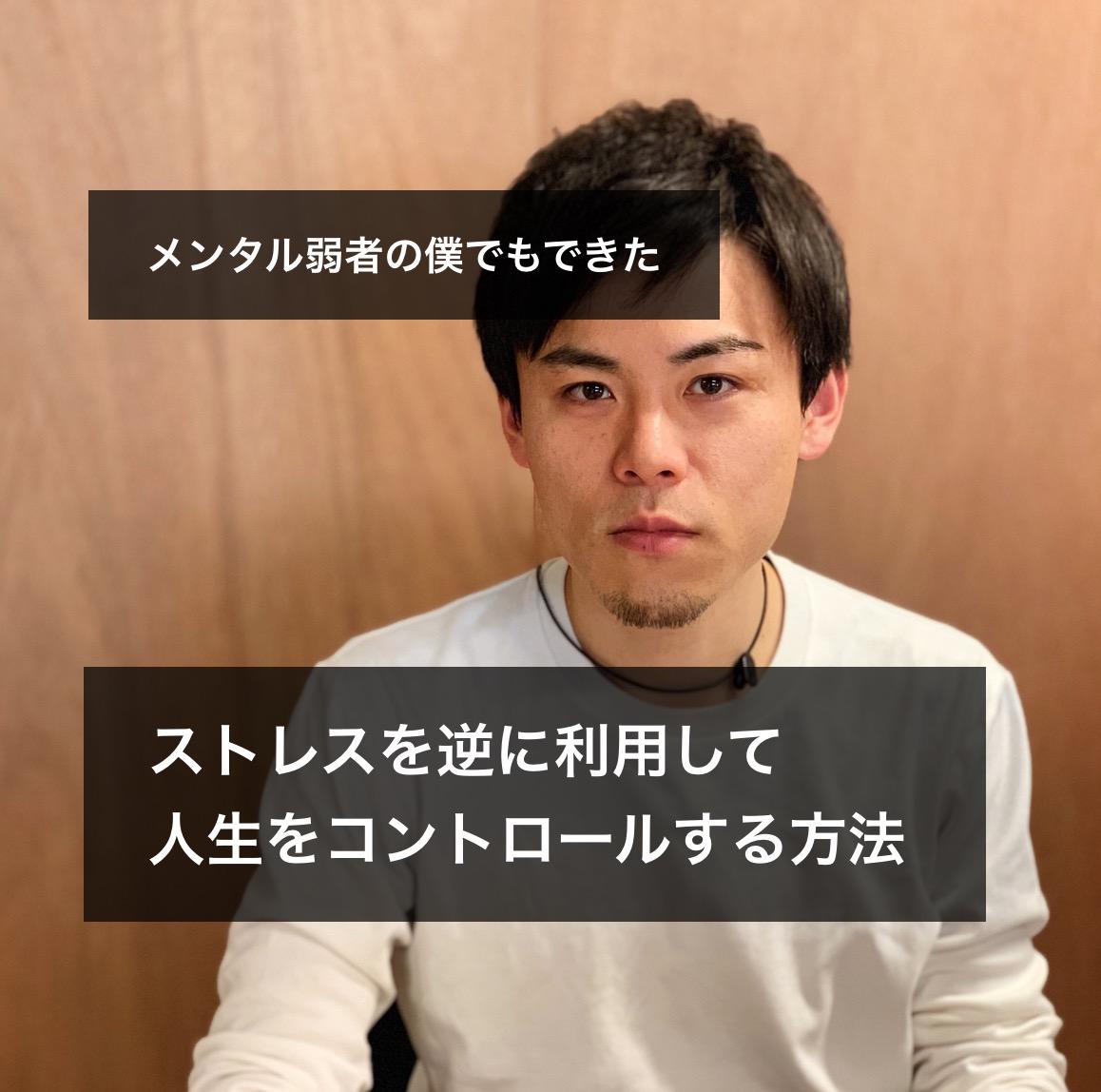 f:id:nabeshima-han:20190405120905j:plain