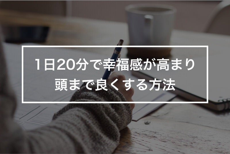 f:id:nabeshima-han:20190428110636j:plain