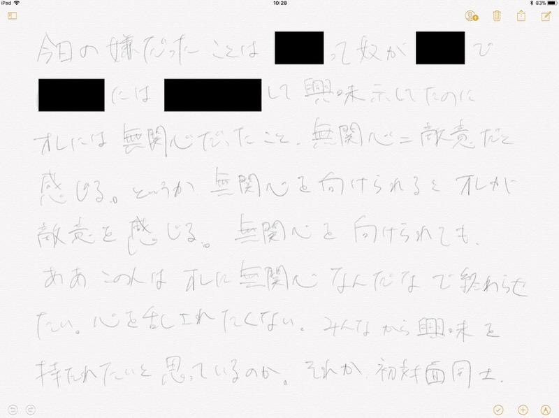 f:id:nabeshima-han:20190428111328j:plain