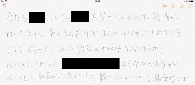 f:id:nabeshima-han:20190428111356j:plain