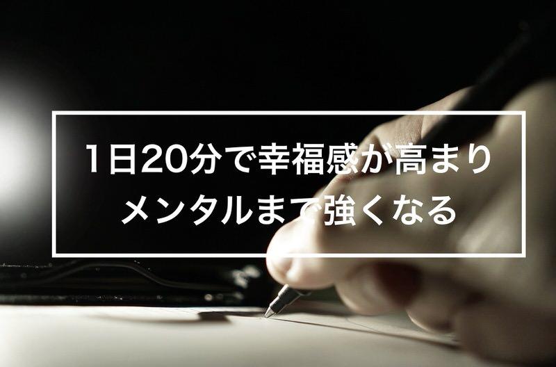 f:id:nabeshima-han:20190506124047j:plain