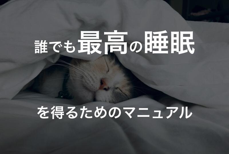 f:id:nabeshima-han:20190711171108j:plain