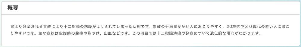 f:id:nabeshima-han:20190726122000j:plain