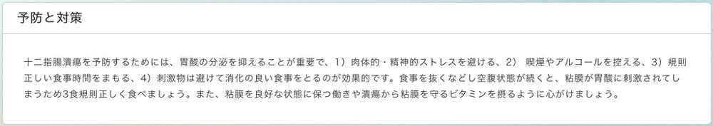 f:id:nabeshima-han:20190726122027j:plain