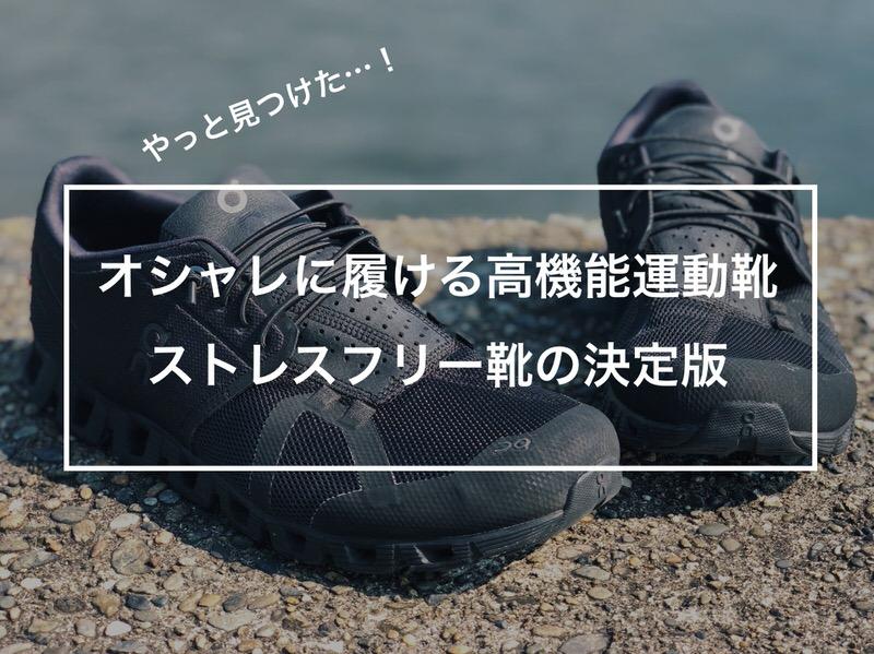 f:id:nabeshima-han:20190802183142j:plain