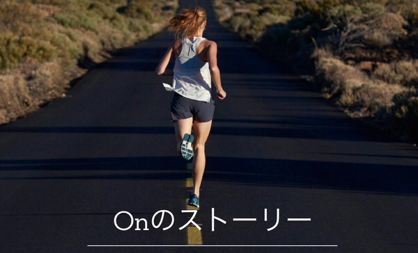 f:id:nabeshima-han:20190802183305j:plain