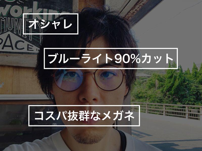 f:id:nabeshima-han:20190806154842j:plain