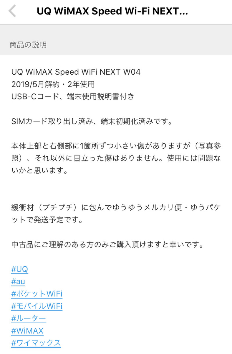 f:id:nabeshima-han:20190830185302j:plain