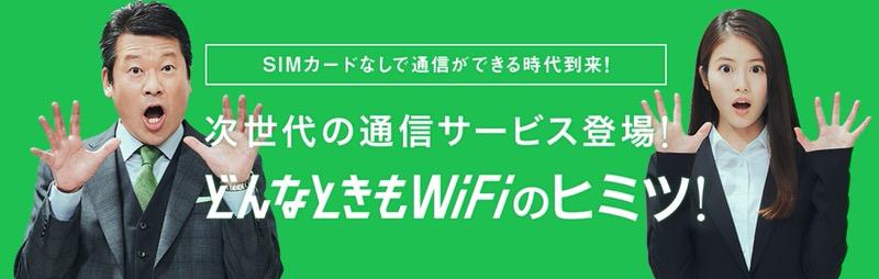 f:id:nabeshima-han:20191102104522j:plain