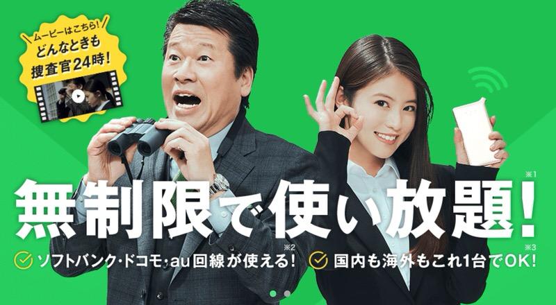 f:id:nabeshima-han:20191102105755j:plain