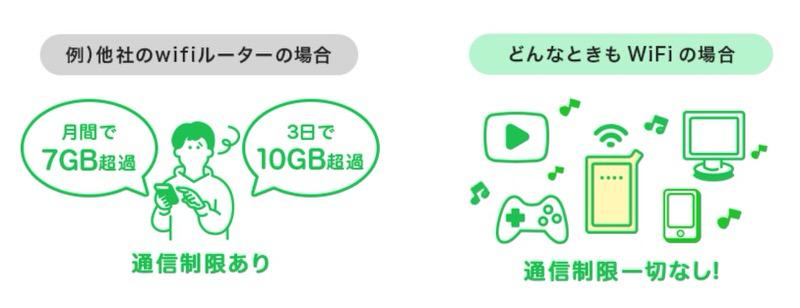 f:id:nabeshima-han:20191102105848j:plain
