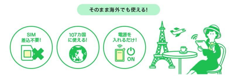 f:id:nabeshima-han:20191102110015j:plain