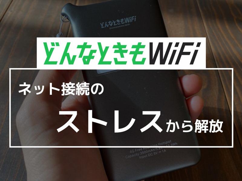 f:id:nabeshima-han:20191102122816j:plain