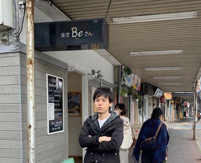 f:id:nabeshima-han:20191231174122j:plain