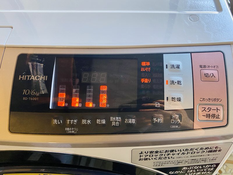 f:id:nabeshima-han:20200114165934j:plain