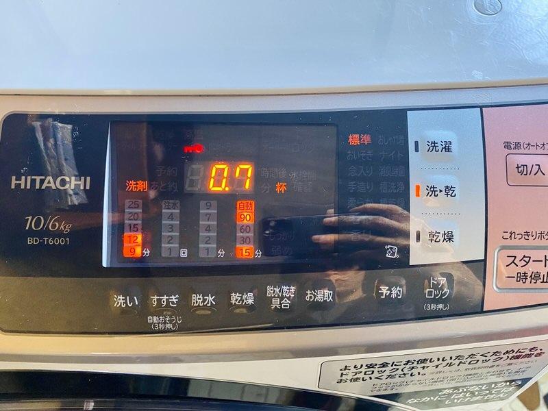 f:id:nabeshima-han:20200114170119j:plain