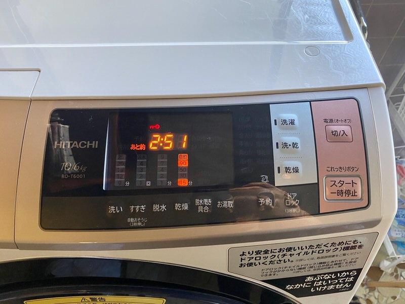 f:id:nabeshima-han:20200114170731j:plain