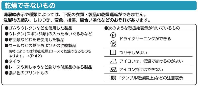 f:id:nabeshima-han:20200122132738j:plain